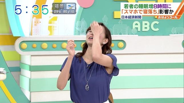 斎藤真美 おはようコールABC 8