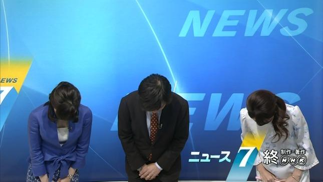 松村正代 首都圏ニュース845 ニュース7 07