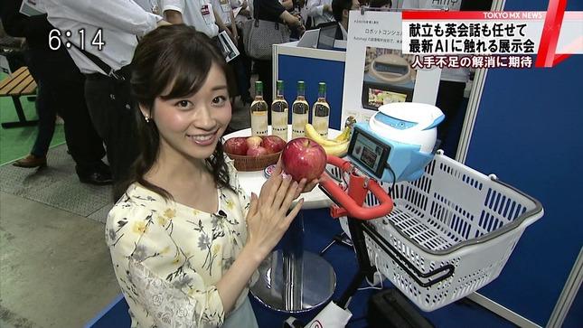 牧野結美 TokyoMxNews 5