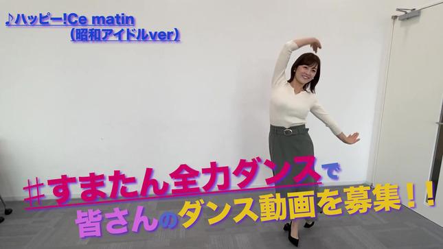 中村秀香 虎谷温子 武田訓佳 諸國沙代子 全力ダンス 11