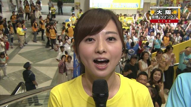 中谷しのぶ 24時間テレビ 2