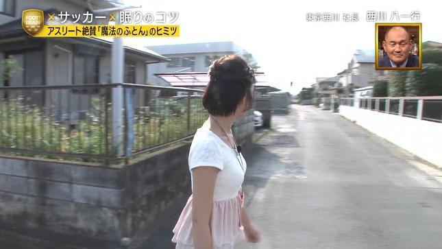 佐藤美希 FOOT×BRAIN 8