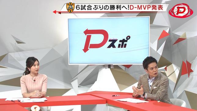 臼井佑奈 Dスポ 11