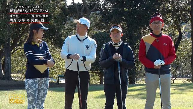 福田典子 ゴルフ交遊抄 1