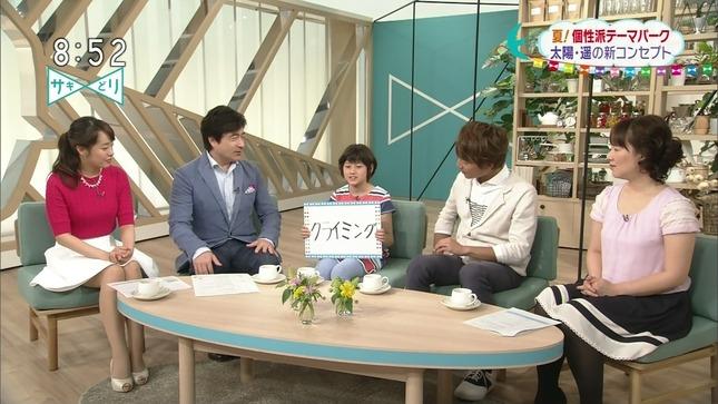 片山千恵子 サキどり↑ NHKニュース 15