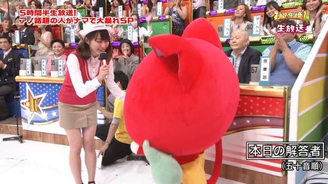 枡田絵理奈 吉田明世 オールスター感謝祭2014秋 02