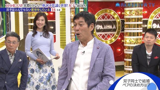 辻沙穂里 痛快!明石家電視台 6