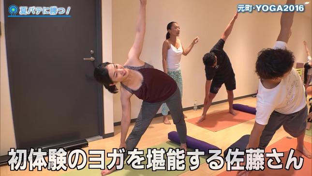 佐藤美樹 ハマナビ 11