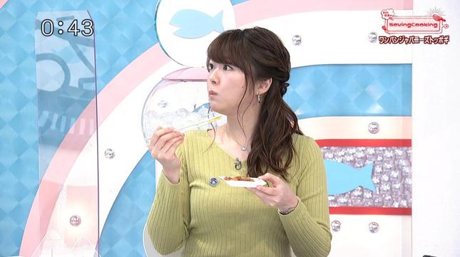 岡村帆奈美 猫のひたいほどワイド 3