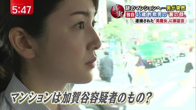 加藤真輝子 スーパーJチャンネル 18