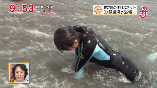 広瀬麻知子 サタ☆ハピ 06