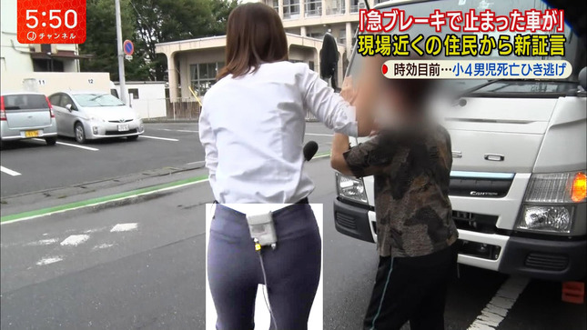 桝田沙也香 スーパーJチャンネル 22