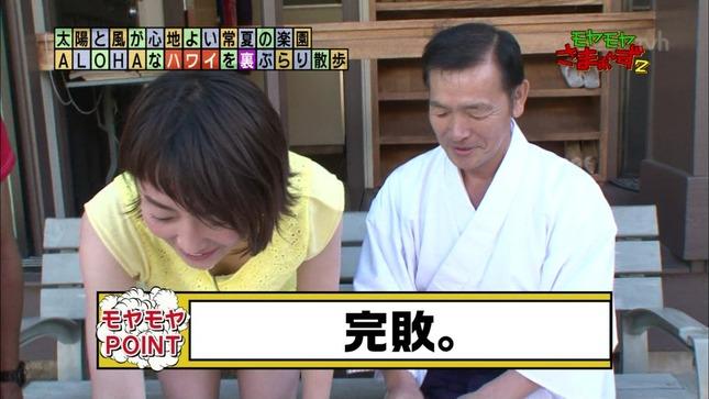 狩野恵里 モヤモヤさまぁ~ず2 13