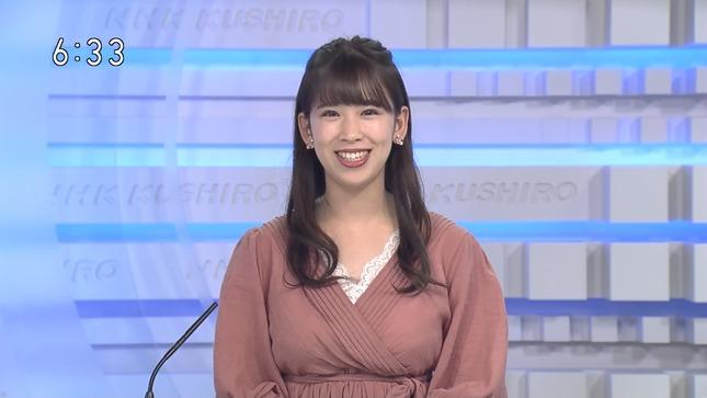 尼子佑佳 ほっとニュース北海道 2