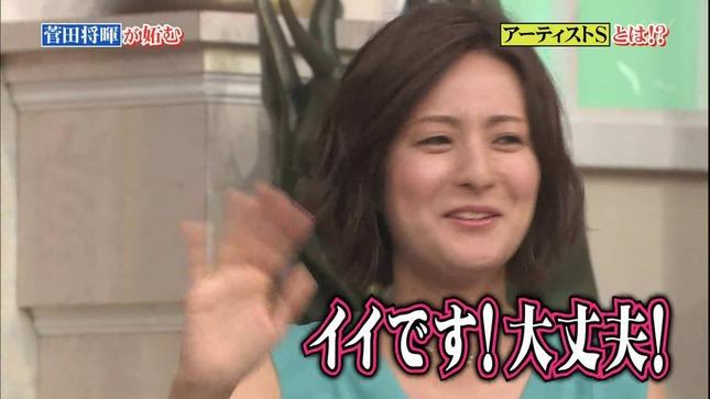 徳島えりか 行列のできる法律相談所 上田晋也の日本メダル話 3