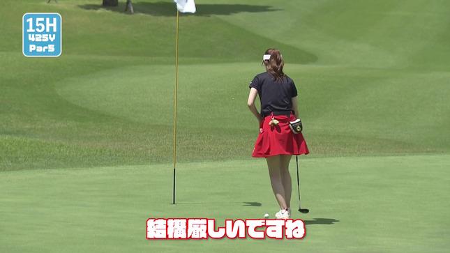 増田紗織 ABCスポーツチャンネル 21