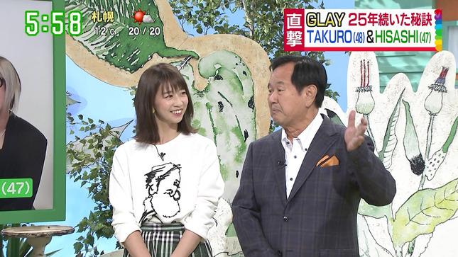 虎谷温子 す・またん! 13