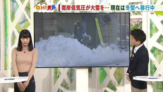桝田沙也香 ワイド!スクランブル 4