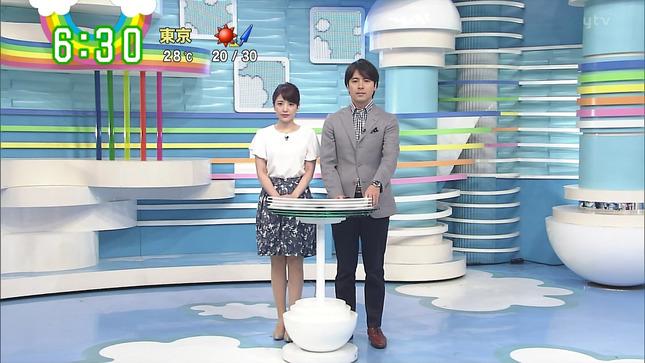 小熊美香 郡司恭子 ZIP! 02
