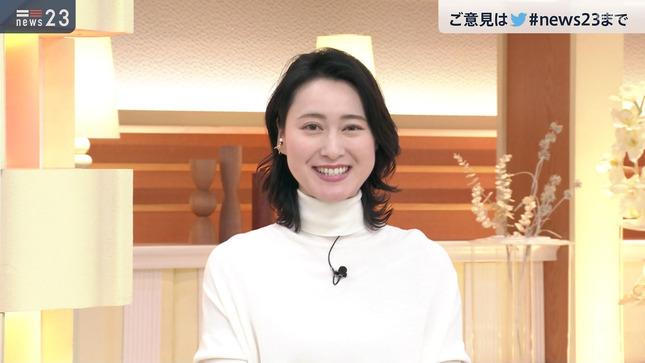 小川彩佳 news23 4