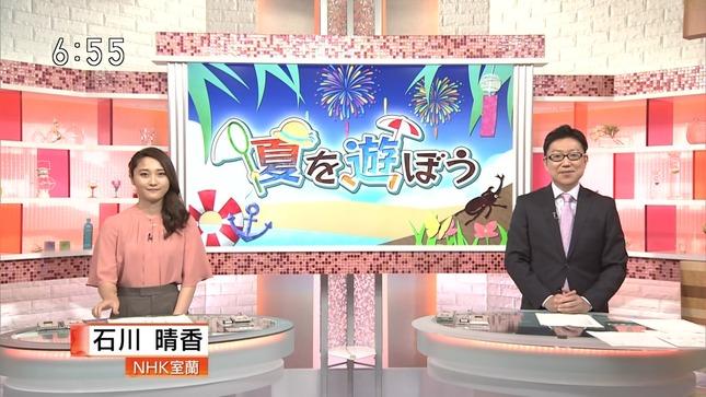 川﨑理加 ほっとニュース北海道 1