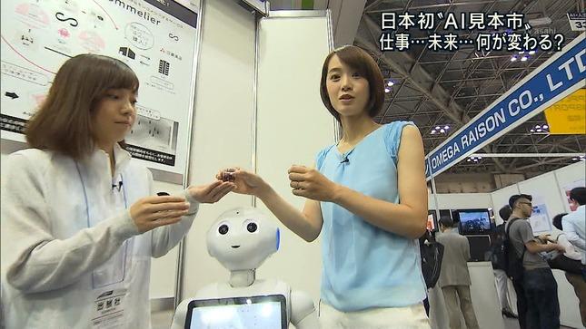 八木麻紗子 報道ステーション おはようコールABC 6