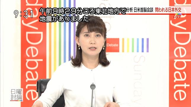 井上あさひ 日曜討論 6