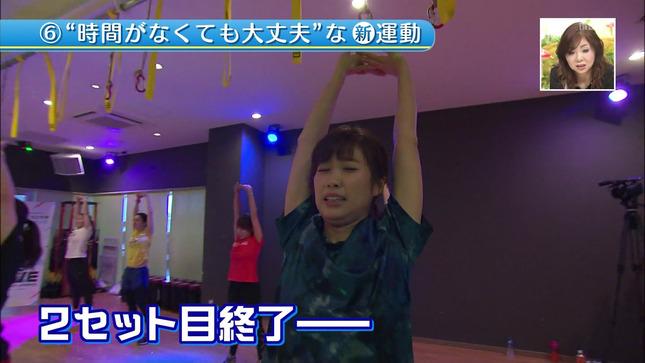 玉巻映美 ちちんぷいぷい 13