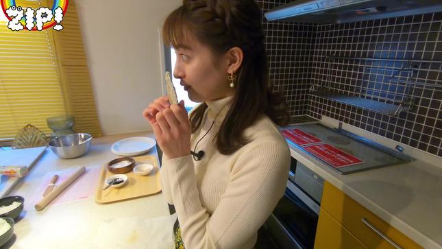 後呂有紗アナとクッキングデート「ごはんでおせんべい作ってみた」17