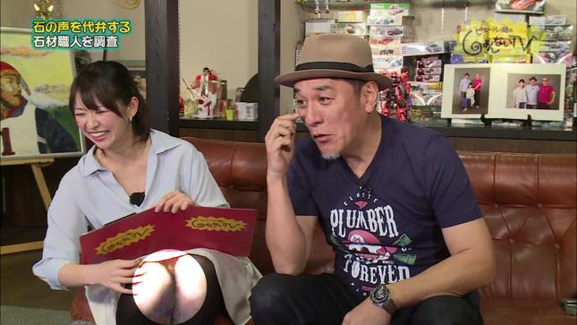 広瀬麻知子 サタ☆ハピ しょんないTV 5