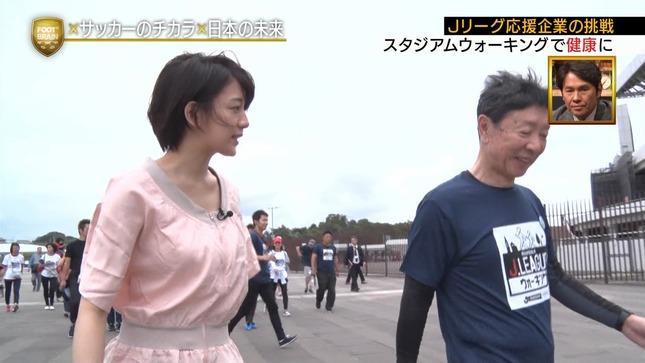 佐藤美希 FOOT×BRAIN 9