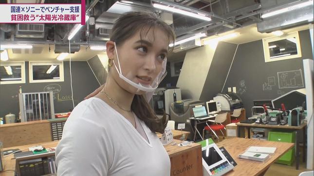 トラウデン直美 日経プラス10 5