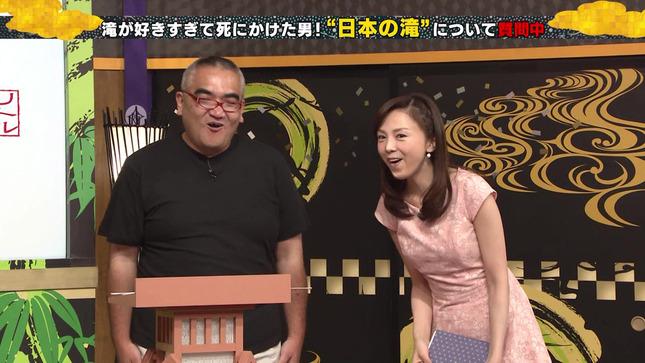 森本智子 リトルトーキョーライフ9