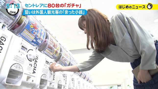 速水里彩 ニュースOne 14