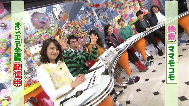 上田まりえ PON! 15