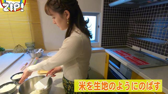 後呂有紗アナとクッキングデート「ごはんでおせんべい作ってみた」7