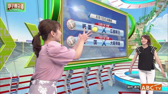 鷲尾千尋 甲子園への道 高校野球中継 7