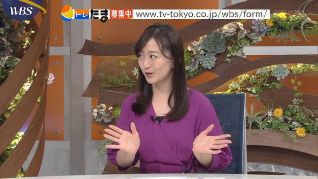 相内優香 ワールドビジネスサテライト 大江麻理子 片渕茜 20