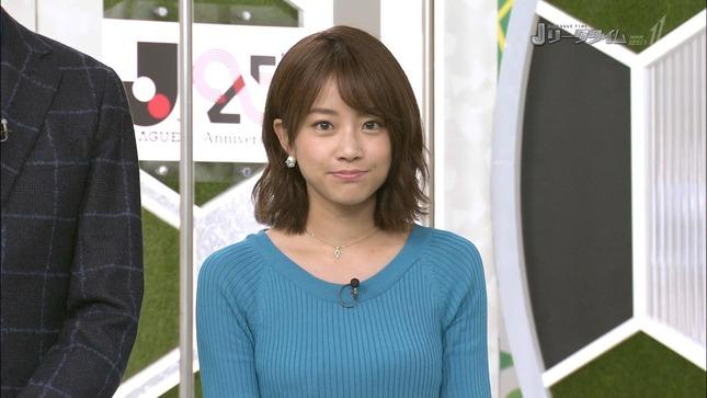 中川絵美里 Jリーグタイム 4