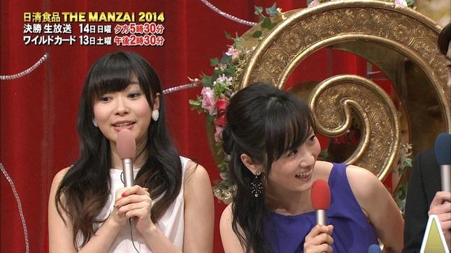高島彩 指原莉乃 THE MANZAI 2014 02