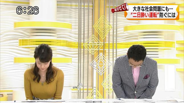 村雨美紀 どさんこワイド 8