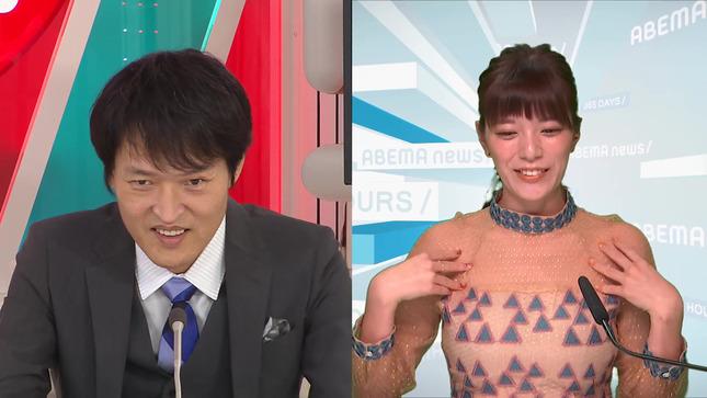 三谷紬 Abema的ニュースショー 7