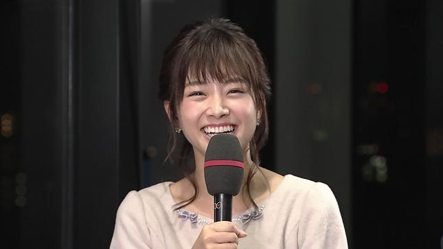 中川絵美里 Jリーグタイム Oha!4 3