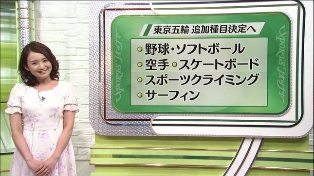 白石小百合 追跡LIVE!SPORTSウォッチャー 4