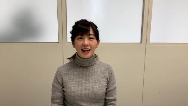 松尾由美子 アナぽけっと 1
