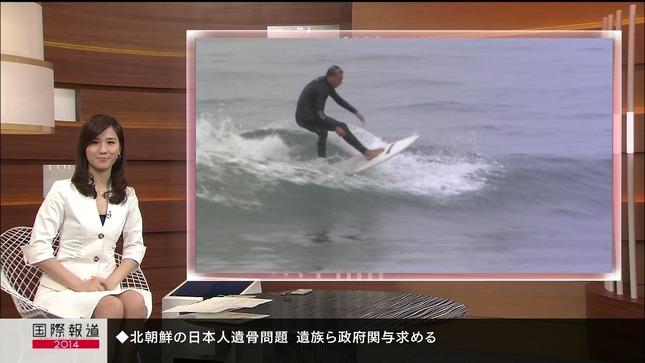 黒木奈々 国際報道2014 02