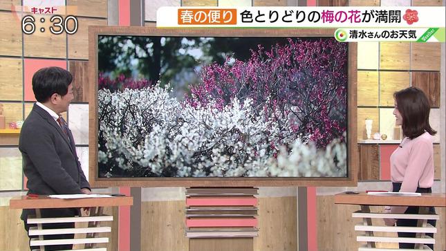 津田理帆 キャスト 8