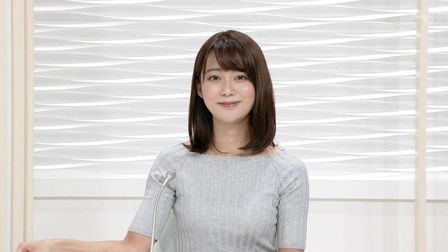 澤井志帆 まるごと 4