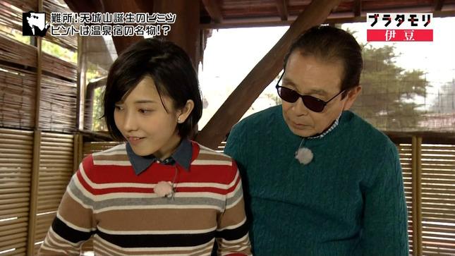 林田理沙 ブラタモリ おはよう日本2