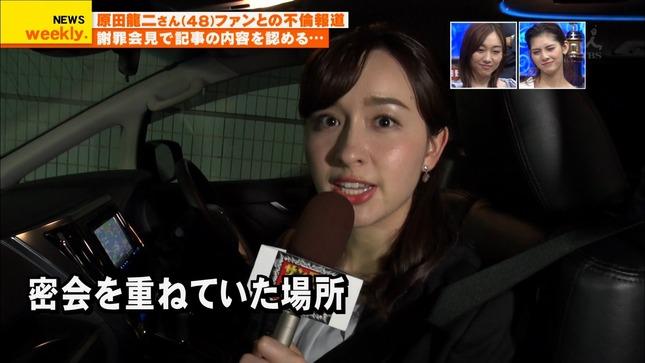 宇賀神メグ ひるおび! Nスタ サンデー・ジャポン はやドキ! 7